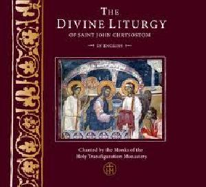 The Divine Liturgy of Saint John Chrysostom