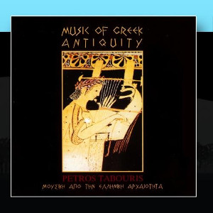 Music of Greek Antiquity