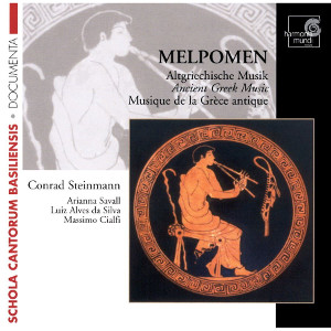 MELPOMEN, Ancient Greek Music for an Athenian Symposion